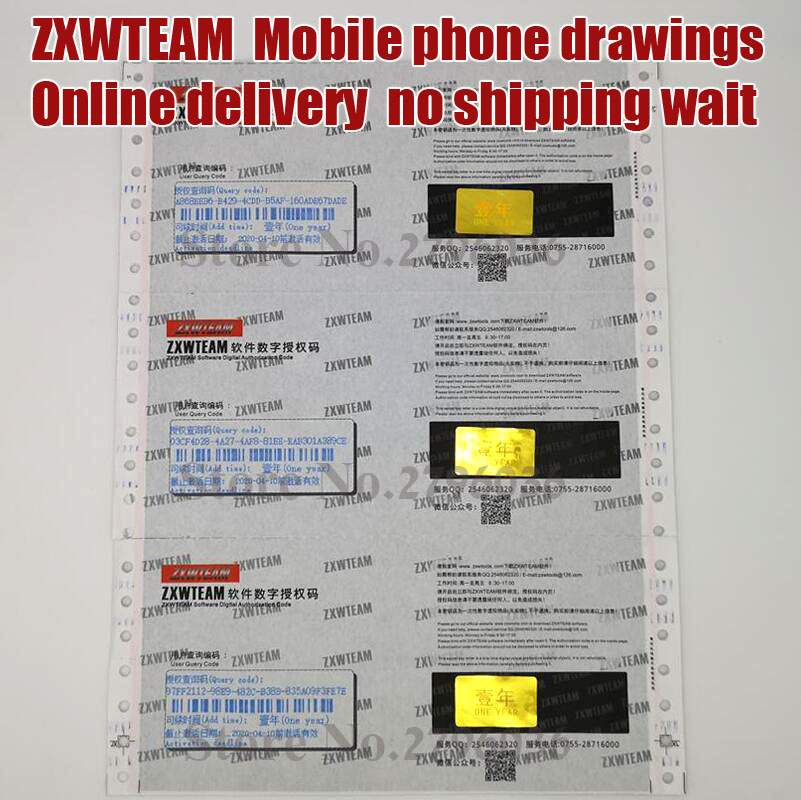 Online ZXW Team 3 0 Software Digital Authorization Code Zillion x Work circuit diagram for iPhone