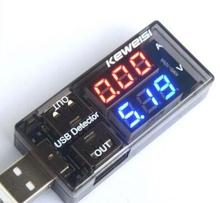 USB Current Voltage Tester Meter USB Voltage Ammeter USB Detector Double Row Shows