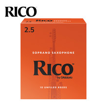 Rico soprano saxofone juncos força 2.5 #, 3 # caixa amarela de 10