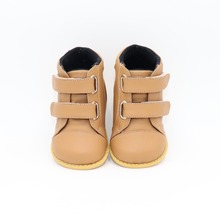 Tipsietoes Children's shoes autumn and winter 2018 children Korean version of Martin  leather fashion snow ankle boots New Boy