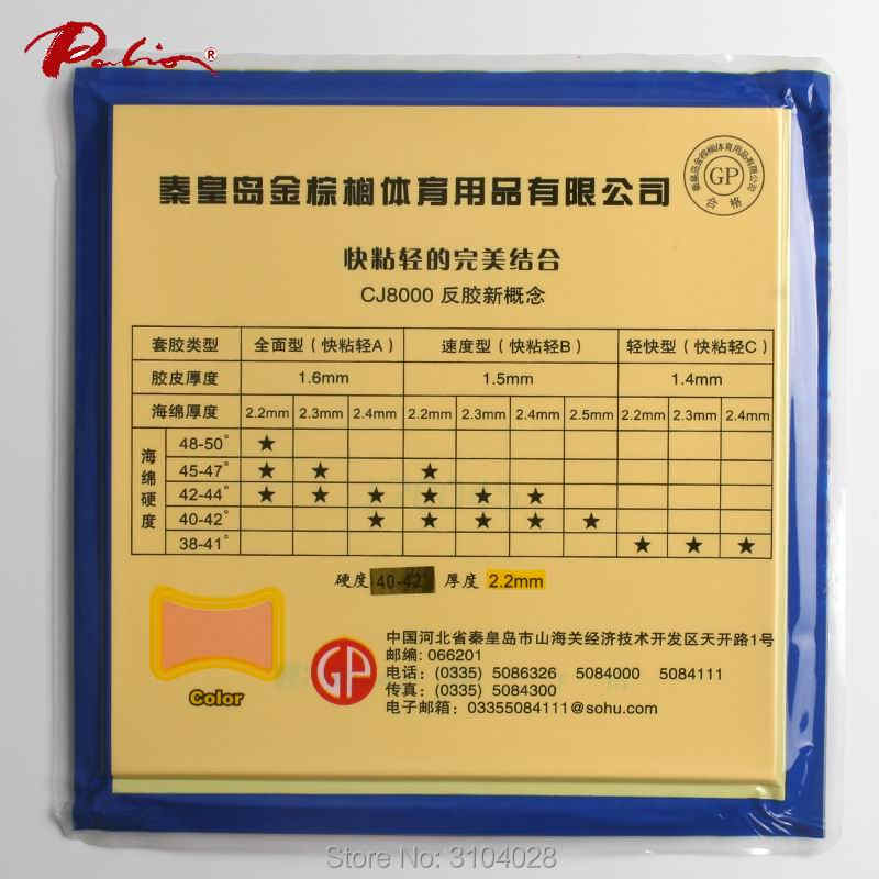 Palio official CJ8000 allround table tennis rubber little sticky special for beijing team ping pong racket racquet