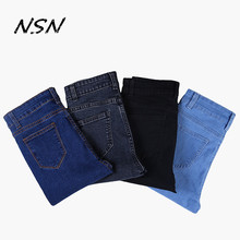Plus Size Jeans Women Solid 4 Color Elasticity Jeans Female Casual Trousers Pencil Pants Jeans Woman High Waist Jeans