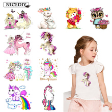 Nicediy Cute Animal Patches Iron on Transfer Cartoon Unicorn for Kids Clothing DIY Heat Vinyl Stickers Washable