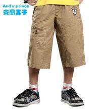 Boy Capri Pants