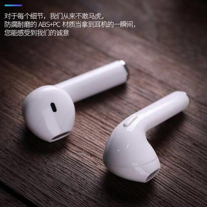I7 I7s Tws Wireless Bluetooth Earphone Earbuds Headset Earphones With Mic For Apple Xiaomi Huawei Phones