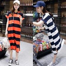 950 новые весенне-летние корейские повседневные Большие размеры женские платье со шляпой в полоску Футболка юбка беременной женщины платье