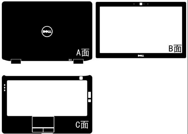 Special Laptop Carbon Fiber Skin Cover Guard For Dell Latitude E6320 13.3-inch