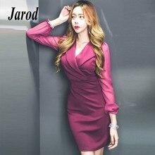 Ropa mujer 2018 otoño Oficina de Trabajo elegante Sexy v-cuello patchwork  gasa manga larga lápiz vestidos a9c0487d1a52