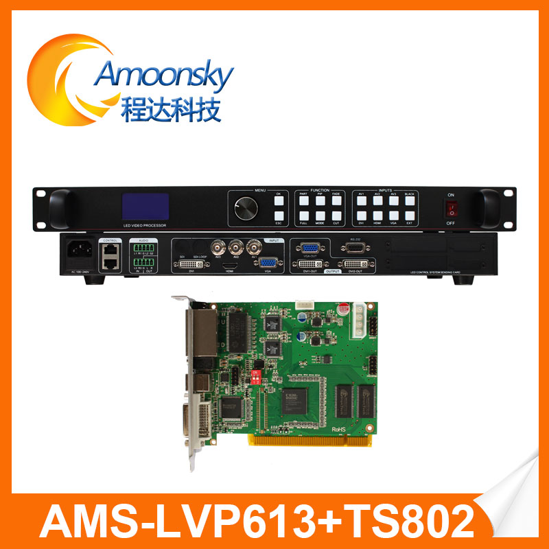 amoonsky ts802 sending card linsn and led rental display video processor lvp613 led screen scaler for big led screen truck linsn com700 media player with a industrial pc ts802 sending card