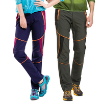Men Women Pants Outdoor sport Riding Breathable Hiking Camping frivolity Quick Dry Trekking Couples Trousers