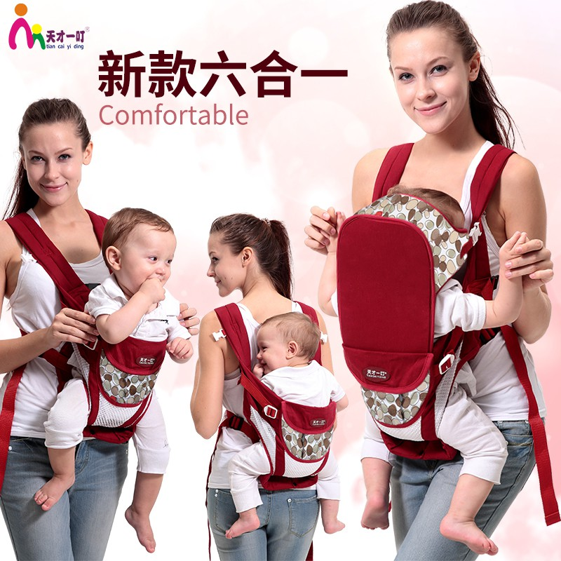 db3048f34dc 2016 Becute 2 18 M Classical Durable New Born Baby Carrier Comfort Baby  Sling Fashion Mummy Child Sling Wrap Bag Infant Carrier-in Backpacks    Carriers from ...