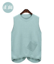 top Poncho Pullover Europe And The Code Of Autumn Winter Set Fat Mm Loose Sleeveless Knitted Garment Irregular Hem Vest sweater