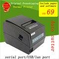 Punto de venta de la impresora térmica de recibos XPT260HY cortador automático 3 en 1 interfaces LAN USB Serial RS232 velocidad de impresión 260 mm/s