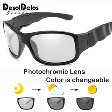 2019 Brand Design Photochromic Polarized Sunglasses Men Women Chameleon Discoloration Sun Glasses Square Driving Gafas Ciclismo