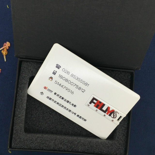 Online shop promotional gifts 4gb 8gb 16gb ultra thin credit card image colourmoves