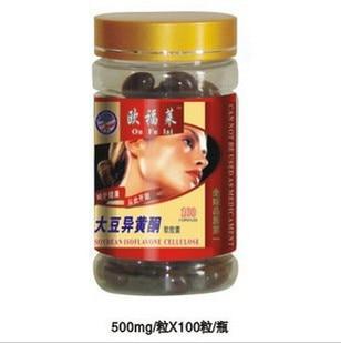 2 bottles 500mg*100 soybean extract softgels supplement of soy isoflavones phytoestrogens adjust the estrogen