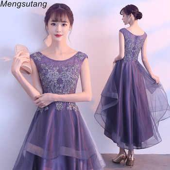 Robe de soiree Elegant O-Neck Short Front Long Back Evening Dresses Lace With Beading vestido de festa Banquet Party Prom dress - Category 🛒 Weddings & Events