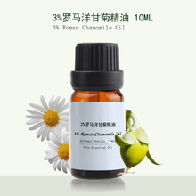 10ml Pure 3% Chamomile Roman essential oil