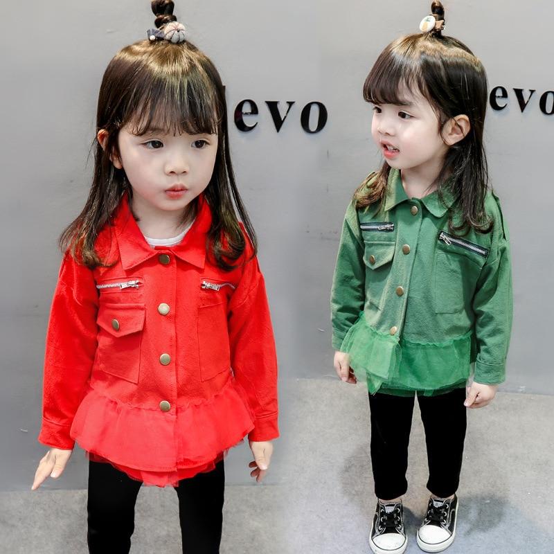 Spring Girls Jackets Epaulette Mesh Fashion Coats for Baby Girl Zipper Buttons Children's Outerwear Autumn Kids Jacket