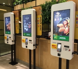Tft lcd touch screen wireless wifi self service ordering food Kiosk Credit card bank card IC card payment terminal kiosk