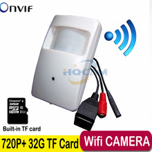 720P mini IP camera Built-in 32G TF card Motion Detector HD Wireless IP Camera mini ip camera wifi P2P Security microphone
