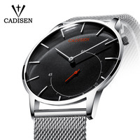 CADISEN Mens Watches Top Brand Luxury Curved glass Clock Men Business Casual Creative Mesh Strap Quartz Watch Relogio Masculino Quartz Watches