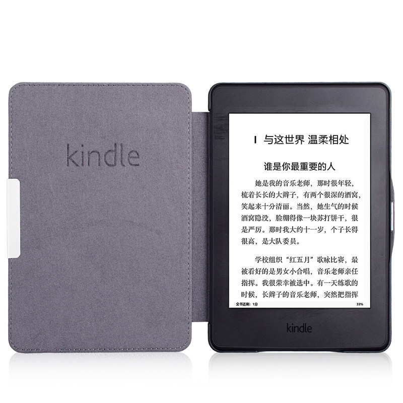 Vintage Book Cover Kindle : For kindle paperwhite case leather smart vintage style e