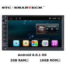 SMARTECH 2 din Android 6.0.1 OS 2GB RAM 16GB ROM Car Radio GPS navigation Quad Core 7 inch 1024*600 screen 3G WIFI OBD Bluetooth