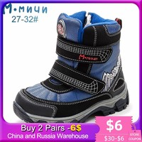 MMNUN 2018 Boots For Kids Winter Boots Outdoor Kids Boys Winter Shoes Anti slip Snow Boots Boys Winter Shoes Size 27 32 ML9760