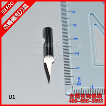 Tungsten steel carbide blade for leather/ cutting knife U1