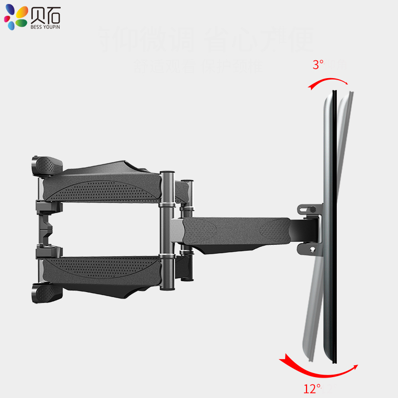 Tilt Bracket Articulating Wall-Mount TV Up-To-Vesa 400x400mm for 32--60-tvs 6-Arms And