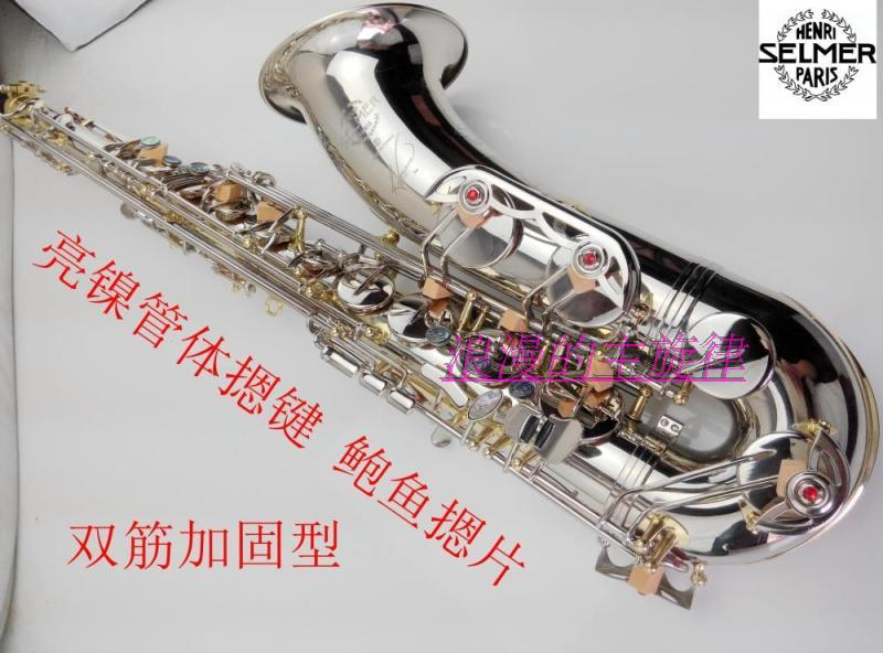 France Selmer Saxophone Tenor Silver Plated Sax Bb Flat Brass Carved 54 Bronze Tenor Saxofone with Gloves Cleaning Cloth Brush alto saxophone selmer 54 brass silver gold key e flat musical instruments saxophone with cleaning brush cloth gloves cork strap