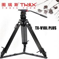 Трикс Терис v18l Алюминий тяжелых Профессиональное видео Камера Ножки штатива с 100 мм чаша жидкости начальник Для красный C300 BMCC tilta Рог