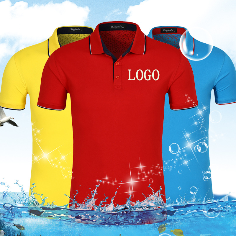 New golf t shirt men 39 s high end collar short sleeve polo for T shirt with embroidered logo