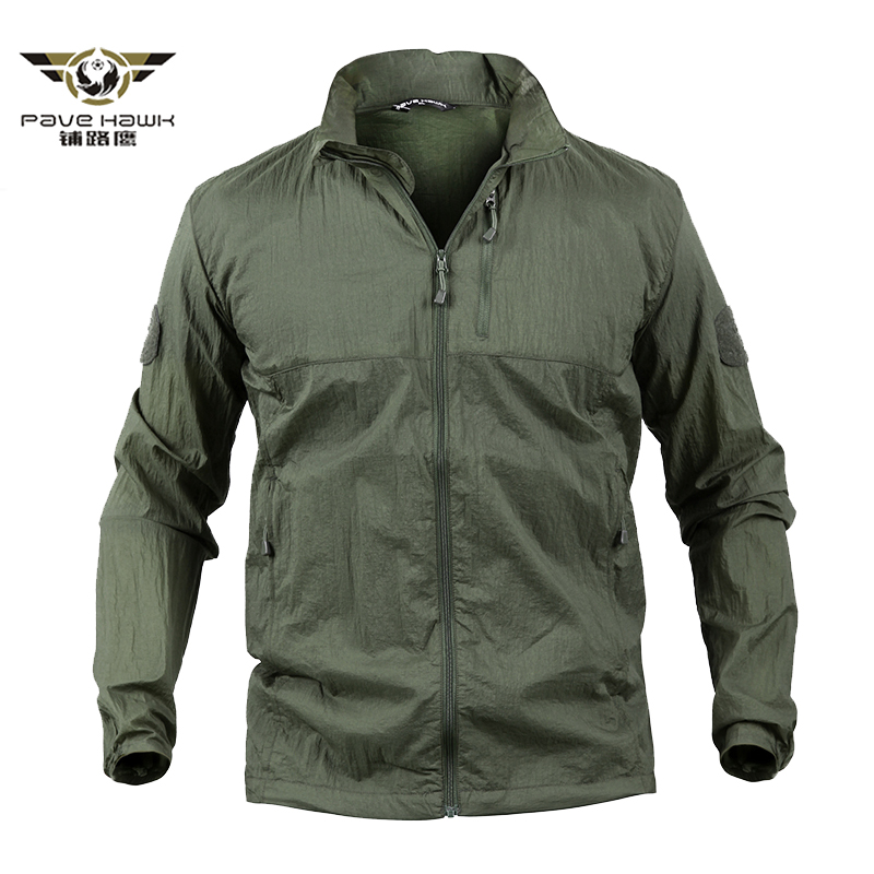 Быстросохнущая Водонепроницаемая легкая тактическая мужская кожаная куртка, летняя камуфляжная армейская военная куртка, ветровка с капюшоном, дождевик|Куртки|   | АлиЭкспресс