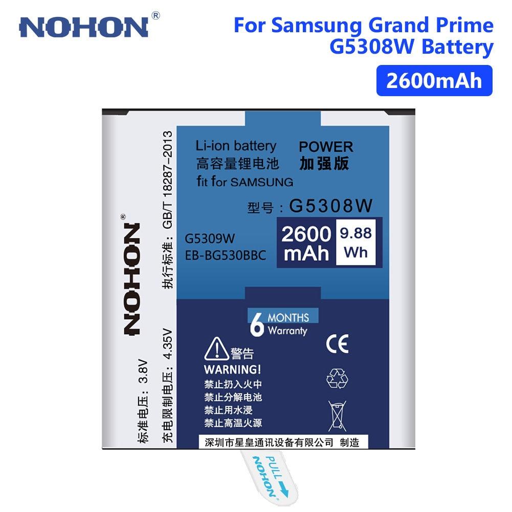 Batteries Samsung BG530BBU SM-G5309W Rechargeable Lithium Grand-Prime