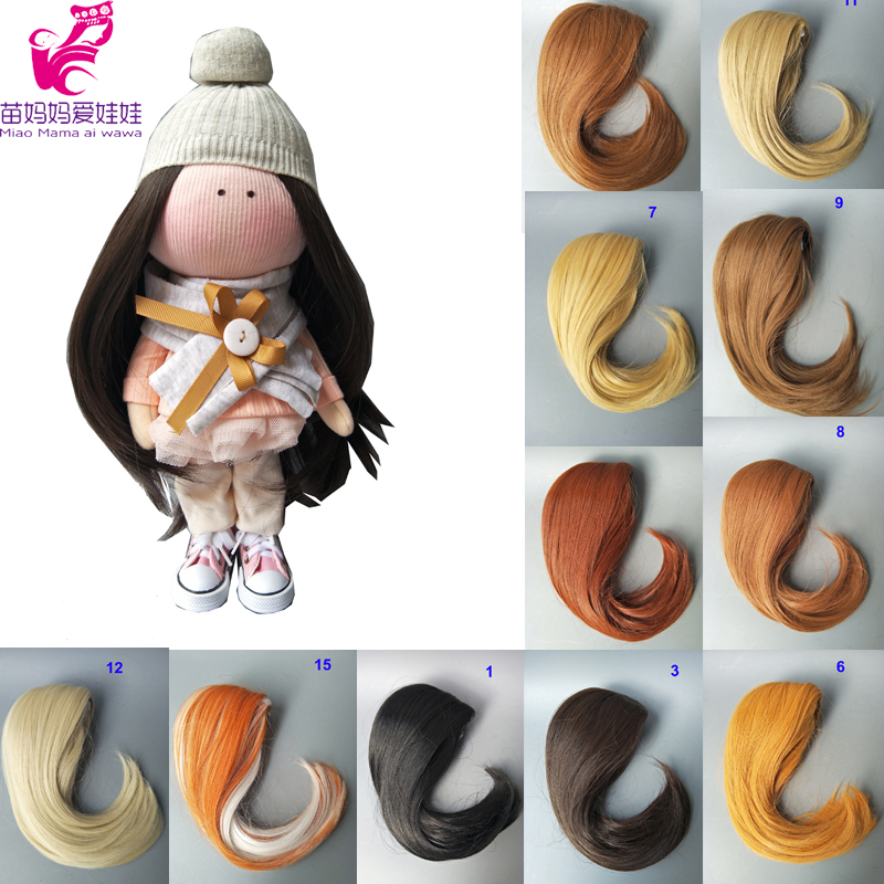 25-28cm head circumference Doll Wig for Russian Handmade Dolls Factory diy cloth doll wigs a russian doll