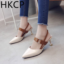 HKCP Fashion The 2019 womens sandal is a British fashion with pointed back and thin metallic buckle heel C209