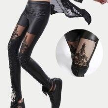 ankle-length punk black faux leather gothic lace Legging autumn women sexy club leggings pu plus size winter clothes 2018