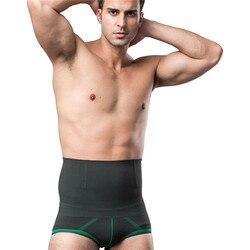 100 шт/бесшовные мужские брюки с Тонировкой Высокая талия хряща нижние штаны лифтинг бёдер