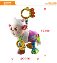 happy monkey 31cm Baby Rattle teether Stuffed Plush Doll sheep hanging appease Toy with teeth ring paper pull ring Infant kids