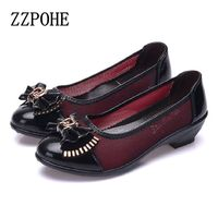 2016 Summer Sandals Hollow Mother Fashion Female Slope With Soft Soled Shoes Slip In The Elderly