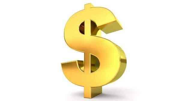 Biaya Tambahan Link untuk Biaya Pengiriman, Neraca Pembayaran
