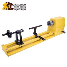 All steel 600W stepless speed regulation woodworking lathe machine bed and stone lathe mini household lathe
