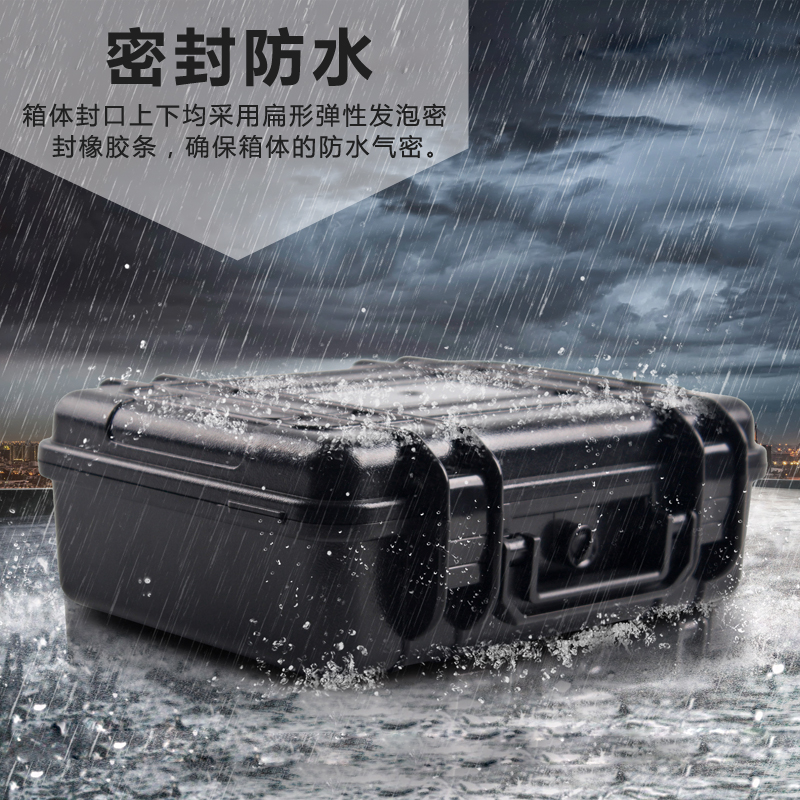 250 X180x80mm Plastic Tool Case Toolbox Impact Resistant Safety Case Equipment Camera Case With Pre-cut Foam Free Shipping