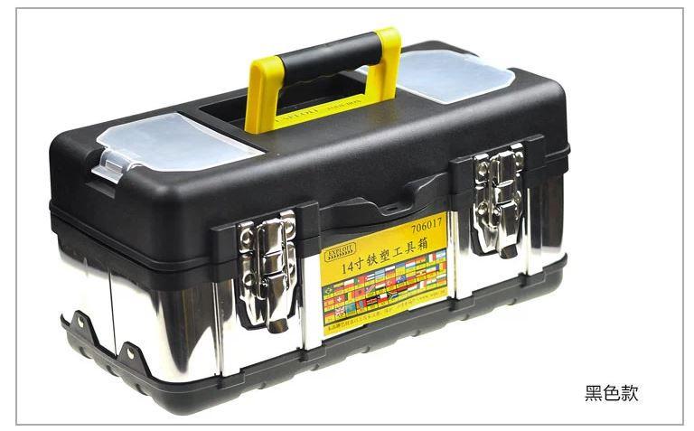 17-дюймовый многофункциональный пластиковые стали инструменты чехол коробка для хранения инструмент чехол инструмент коробка инструмент чехол с лоток