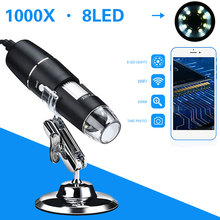 цена на 1000X Electron Microscope 8 Led Lights WIFI Professional Portable Inspection Magnifier Electronic Stereo Endoscope Camera