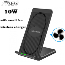 Fiuzd 10W Wireless Charging with Small Fan for Samsung s10+ s9 s8 s7 Qi Charger Iphone X 8 7 6 5 USB