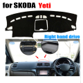 Car dashboard cover mat For SKODA YETI all the years Right hand drive dashmat pad dash mat covers auto dashboard accessories