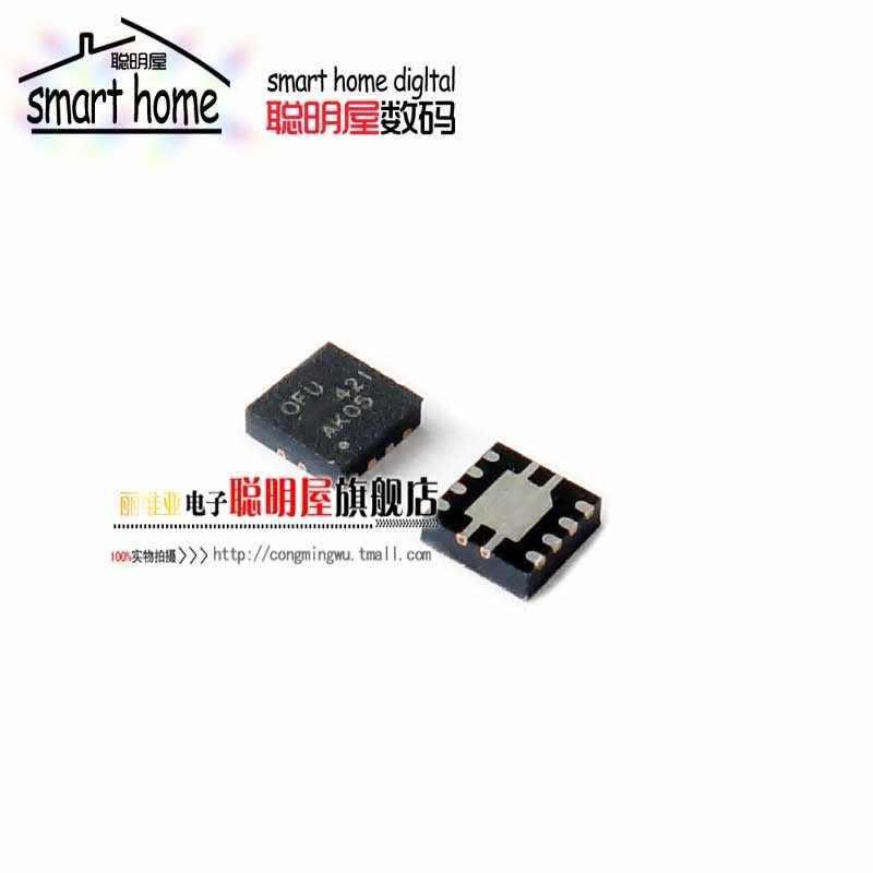 Модуль Smart House TPS7A8001DRBR, новый оригинальный регулятор напряжения OFU SON8 TPS7A8001